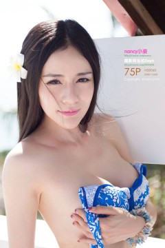 XiuRen-N00060-模特:nancy小姿 摄影师:泓佑Deyn[75+1P]