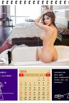 [TuiGirl] 推女郎 2014特别年历[8P]