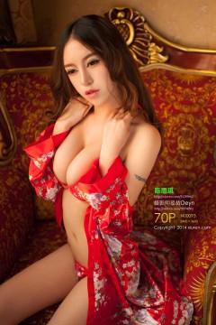 XiuRen-VN00006-模特:陈思琪 摄影师:泓佑Deyn