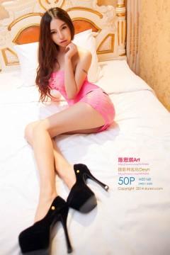 XiuRen-N00168-高挑混血J罩杯性感美女陈思琪Art 摄影 by:泓佑Deyn[50+1P]